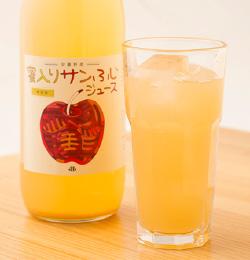 蜜入りサンふじジュース